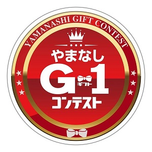 yama-g1