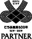 パートナーロゴ2