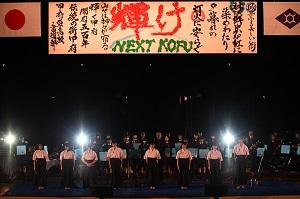 next-7