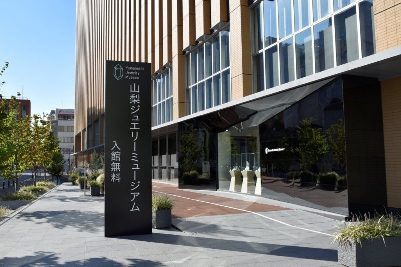 Yamanashi Jewellery Museum|Find things to do in Kofu|Visit