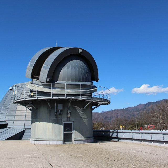 Yamanashi Prefectural Science Center
